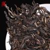 蕴品知己-坝歪大树茶 云南普洱茶生茶砖茶200g*2盒 33.8元(需用券)