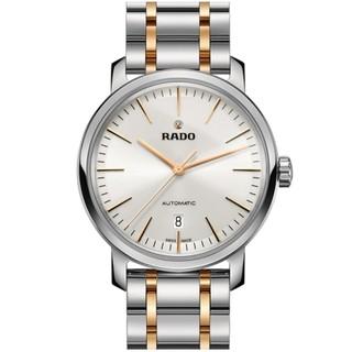 复活节促销 : RADO 雷达 Diamaster R14077113 男士机械腕表
