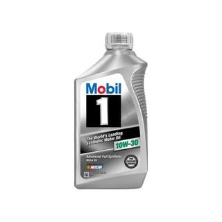 Mobil 美孚 1号 全合成机油 10W-30 SAE 1Qt
