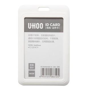 UHOO 优和 6634 证件卡套