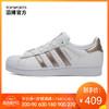 adidas Originals阿迪三叶草女子SUPERSTAR WFOUNDAT CG5463 37 409元