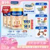 4罐装Friso美素佳儿幼儿奶粉3段900g*4 *2件 1252元(合626元/件)