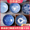 G&W 陶瓷盘子 *3件 99元(合33元/件)