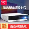 山水(SANSUI)X7 家用投影机 办公高清投影仪手动对焦人工智能无屏电视 X7 1998元(需用券)