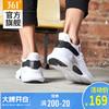 361男鞋运动鞋2019春季新款361度休闲鞋男鞋时尚百搭白色鞋子潮 159元