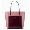Kate Spade grand street colorblock sadie手提包 $119(约¥880)