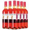 张裕(CHANGYU) 西班牙进口红酒 爱欧公爵·佳熊桃红葡萄酒750ml*6 整箱装 187.9元