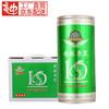 青岛亮动原浆精酿啤酒12度艾尔小麦白啤1L*6罐礼盒箱装 *2件 136元(合68元/件)