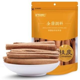 金唐(JinTang)桂皮 50g 调味料 炖肉卤料 *3件