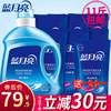 蓝月亮 亮白增艳洗衣液 家庭装11斤 79.9元(需用券)