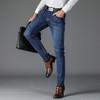 卡郎琪 QCC126--816 男士商务休闲弹力牛仔裤男 *2件 158元(合79元/件)