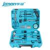 季漫JIMAN手动工具套装 家用多功能电工 木工 维修充电式电动工具箱 季漫手动工具(45件套) 69元(需用券)