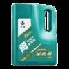 长城长城金吉星SN/GF-5 5W-30 半合成 汽油机油 汽车 润滑油 3.5kg 汽车用品 *2件 297元(合148.5元/件)