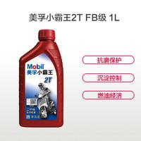 移动端:Mobil 美孚 美孚小霸王2T 摩托车机油 FB级 1L