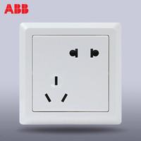 ABB 德逸系列 AE205 五孔插座 *15件 +凑单品