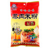 城东王蒸肉粉五香麻辣5袋 四川蒸肉米粉可做牛羊排骨粉蒸肉2味选 9.9元