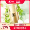森蜂园长白山紫椴原蜜1000g 天然自产椴树原蜜结晶蜜雪蜜 143.2元