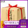 【2019新茶上市洞庭山碧螺春】碧螺明前一级传统牛皮纸包200g【定制款】 388元包邮