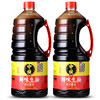 中坝酱油 鲜味生抽1.8L酿造酱油两瓶装 19.8元