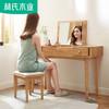 北欧梳妆台小户型实木化妆桌梳妆台折叠翻盖卧室日式妆凳组合BH5C 1640元
