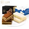 舜丰乳酸菌小口袋面包酸奶零食营养早餐软提拉米苏蒸蛋糕整箱420g 19.9元
