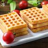 福堡华夫饼干400g整箱早餐食品小面包蛋糕点儿童零食健康营养学生 14.8元