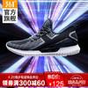 361度男鞋春季新品跑步鞋网面透气运动鞋 571812241 乌黑色/烟灰 43 135元
