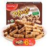 马奇新新马来西亚进口休闲零食迷你巧克力味夹心巧心卷饼干80克*6 35.9元
