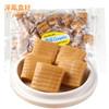 日本进口零食品 日邦 牛奶味焦糖 300g 奶糖休闲喜糖家庭分享装 40.9元