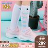 Skechers斯凯奇女童熊猫鞋  魔术贴轻质复古老爹鞋运动鞋80665L 289元