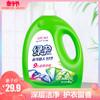 EVER GREEN 绿伞 玉兰幽香 洗衣液 4kg 29.9元