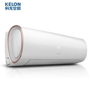 科龙(Kelon) 1.5匹 京典 一级能效 直流变频 智能控制 冷暖  静音 壁挂式空调挂机 KFR-35GW/VEA1(1P69)