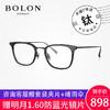 暴龙眼镜框超轻纯钛复古黑框BJ6019+明月1.60防蓝光+晴雨伞+偏光夹片 598元包邮(需用券)