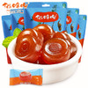云南特产小吃 甜酸角糕零食果脯400g 19.9元(需用券)