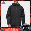 阿迪达斯官方 adidas CAP CP JACKET 男子户外茄克DW3739 1039元