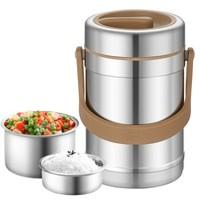 COOKER KING 炊大皇 BW20TG 不锈钢保温饭盒 2L +凑单品