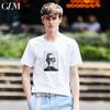 GLM 0021858890050DS 男款短袖T恤 39元(需用券)