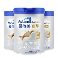 Aptamil 爱他美 卓萃 幼儿配方奶粉 3段 900g 4罐装