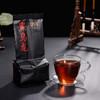 黑乌龙茶125g 5.1元(需用券)