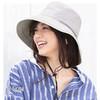 Irodori UV 防晒帽/可折叠防紫外线圆边遮阳帽 UPF50+  209元包邮