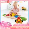 Hape火车轨道配件几何分类积木3岁+儿童玩具幼儿宝宝光滑木制礼物 40元