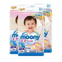 moony 尤妮佳 婴儿纸尿裤 L54片 3包装