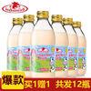 德质德国进口牛奶草莓口味脱脂牛奶 玻璃瓶装 240ml香甜可口保质期到20年1月 240ml*6瓶/箱 83元