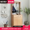 维莎全实木玄关挂衣柜橡木多功能储物柜现代简约门厅柜卧室鞋柜 2120元