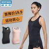 迪卡侬健身衣女背心修身打底速干室内健身瑜伽跑步工字背FIC WE 19.9元