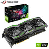 华硕 ASUS ROG-STRIX-GeForce RTX2080 TI-11G-GAMING 1350-1560MHz 14000MHz 游戏电竞专业显卡 11G 10999元