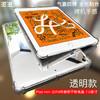 派滋 iPadmini5保护套 迷你2019年新款平板电脑 7.9英寸保护壳防摔硅胶全包 透明 32元