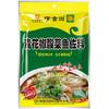 清香园 火锅鱼底料 青花椒酸菜鱼调味料300g *3件 20.7元(合6.9元/件)