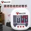BULL 公牛 多功能验电器插座 18.6元