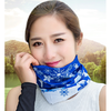 LYCEEM 户外运动魔术头巾 3件装 4.9元